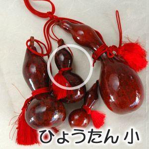 瓢箪(ひょうたん)小【祭りの腰提げ】【阿波踊り】|tokushima-shop