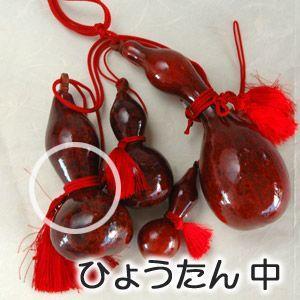 瓢箪(ひょうたん)中【祭りの腰提げ】【阿波踊り】|tokushima-shop