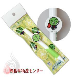 すだちくんボールペン [徳島県のお土産][販促品] tokushima-shop
