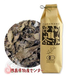 農家自家製 阿波晩茶100g  【有機栽培 阿波晩茶】|tokushima-shop