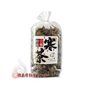寒茶(かんちゃ)130g (寒につむ手作り茶 徳島県宍喰特産) |tokushima-shop