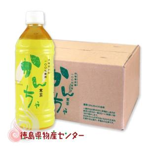 かんちゃペットボトル500ml×24本入(徳島県宍喰寒茶葉100%使用 寒茶)