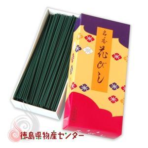 巡拝用お線香(名香花びし)[四国霊場八十八ヶ所巡礼基本用品]|tokushima-shop