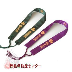 輪袈裟(わげさ)[四国霊場八十八ヶ所巡礼基本用品]※色をお選びください|tokushima-shop