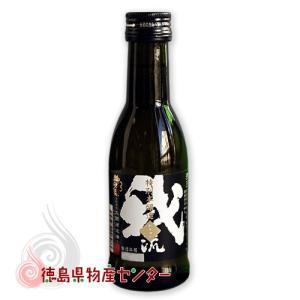 特別本醸造 我流(がりゅう) 180ml【徳島の地酒】※カートン(箱)なし|tokushima-shop