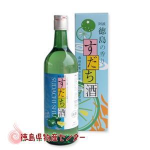 すだち酒720mlスダチリキュール【徳島の地酒】【12本(1ケース)以上買うと送料無料!】|tokushima-shop