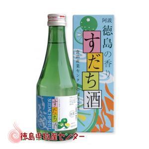 すだち酒300ml(徳島の地酒)徳島の香りスダチリキュール|tokushima-shop