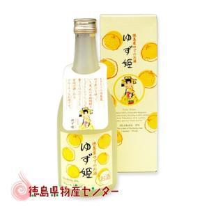 ゆず姫500ml【徳島の地酒】柚子を使ったリキュール|tokushima-shop
