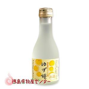 ゆず姫180ml【徳島の地酒】柚子を使ったリキュール|tokushima-shop