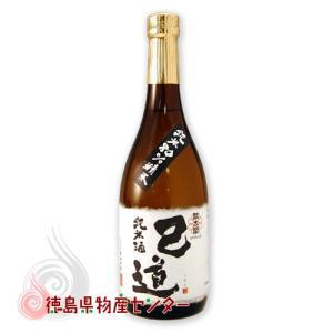 純米酒 己道(こどう) 720ml【徳島の地酒】 tokushima-shop