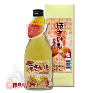 なると金時 焼きいものお酒 500ml【徳島の地酒リキュール】|tokushima-shop