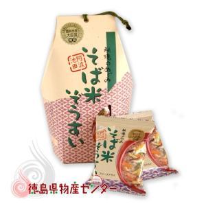 秘境のめぐみ!阿波池田そば米ぞうすい5袋入 (フリーズドライ)【徳島の郷土料理】|tokushima-shop
