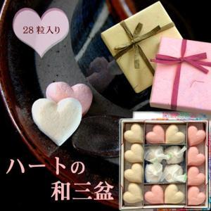 ハートの和三盆小箱 28粒の詰合せ プチギフトに最適♪ プチギフト/内祝い|tokushima-shop