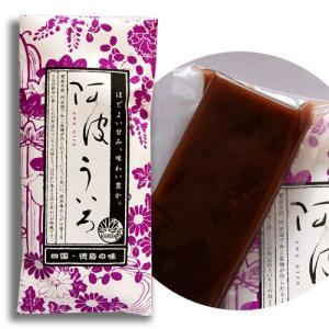 阿波ういろ(四国・徳島の銘菓!栗尾商店のういろ)