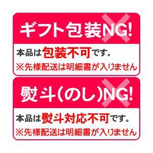 栗ういろ(四国・徳島の銘菓!栗尾商店の阿波ういろ)|tokushima-shop|03