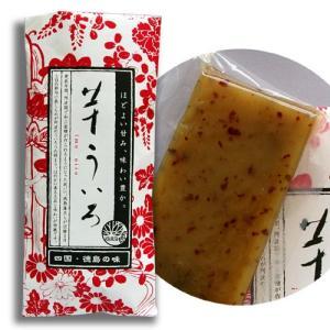 芋ういろ(四国・徳島の銘菓!栗尾商店の阿波ういろ)|tokushima-shop