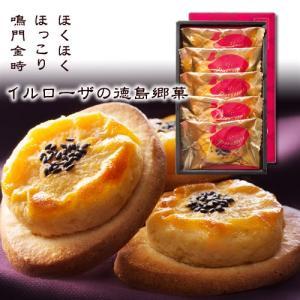 鳴門金時ポテレット5個入(徳島洋菓子クラブ イルローザ)|tokushima-shop