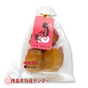 鳴門うず芋(モンドセレクション6年連続金賞受賞!栗尾商店のなると金時のお菓子)|tokushima-shop