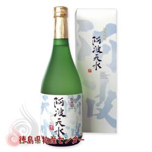 純米吟醸 阿波天水(あわてんすい)720ml【徳島の地酒】 tokushima-shop
