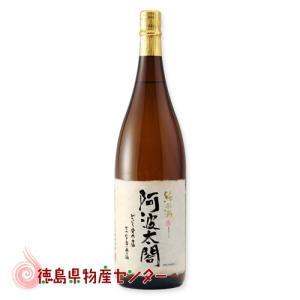 純米酒 阿波太閤 1800ml【徳島の地酒】 tokushima-shop