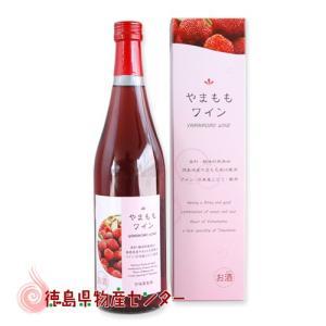 やまももワイン720ml 阿波の彩り果実のリキュール(徳島の地酒)果実酒/クリスマス/バレンタイン/ホワイトデー贈答品/ギフト|tokushima-shop