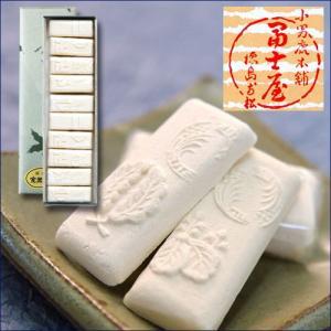 和三盆 長箱20粒入(2粒入×10包)/干菓子/高級砂糖/お茶請け/徳島名産/内祝い|tokushima-shop
