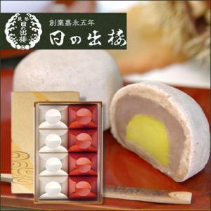 栗入り薯蕷まんじゅう 愛慕栗(あいぼくり) 8個入|tokushima-shop