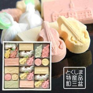和三盆 阿波の風情大箱(48粒入)/落雁/干菓子/徳島名産/内祝い|tokushima-shop
