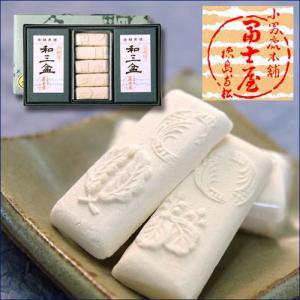 和三盆 小箱3詰(30粒入)/干菓子/高級砂糖/お茶請け/徳島名産/内祝い|tokushima-shop