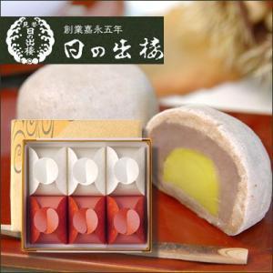 栗入り薯蕷まんじゅう 愛慕栗(あいぼくり) 6個入|tokushima-shop
