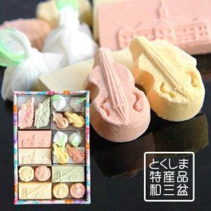 和三盆 阿波の風情中箱(32粒入)/落雁/干菓子/徳島名産/内祝い|tokushima-shop