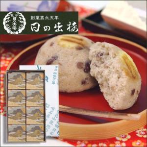 和風蒸し菓子 文化の森 8入|tokushima-shop