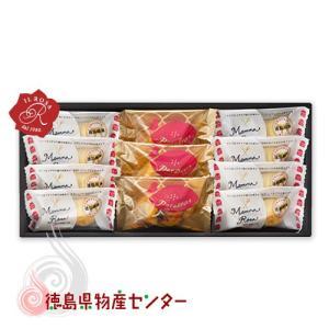 徳島郷菓 ポテレット&マンマローザの詰合せPM-1(徳島洋菓子クラブ イルローザ)|tokushima-shop