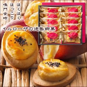 鳴門金時ポテレット10個入(徳島洋菓子クラブ イルローザ)|tokushima-shop