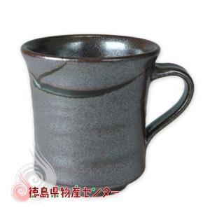 大谷焼 陶器 マグカップ(鉄砂流し 長型)和食器/コップ/ティーカップ/日本製/徳島県伝統民工芸品/贈答/ギフト tokushima-shop
