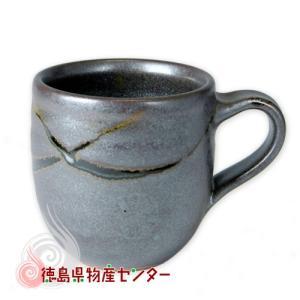 大谷焼 陶器 マグカップ(鉄砂 流し 短丸型)和食器/コップ/ティーカップ/日本製/徳島県伝統民工芸品/贈答/ギフト tokushima-shop
