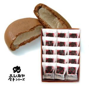 金長まんじゅう15個入(四国・徳島銘菓 株式会社ハレルヤ) tokushima-shop