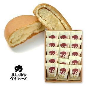 金長ゴールド15個入(四国・徳島銘菓 株式会社ハレルヤ) tokushima-shop