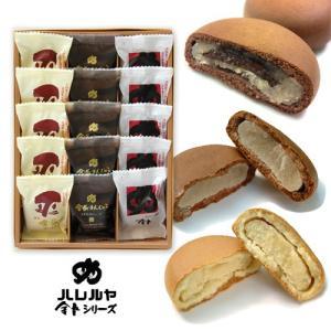 ハレルヤの金長セット15個入(各5個)(四国・徳島銘菓 株式会社ハレルヤ) tokushima-shop