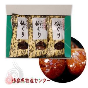 仙ぐり 70g×3袋入 栗の渋皮煮(徳島限定のお土産菓子)