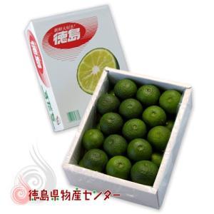 すだち1kg化粧箱入り(2L〜3Lサイズ)徳島県産|tokushima-shop