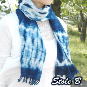 送料無料 藍染めストールB 長尾織布 男女兼用  阿波藍染め製品!家庭用 贈答 ギフト 母の日 父の日 敬老の日|tokushima-shop