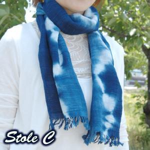 送料無料 藍染めストールC 長尾織布 男女兼用  阿波藍染め製品!家庭用 贈答 ギフト 母の日 父の日 敬老の日|tokushima-shop
