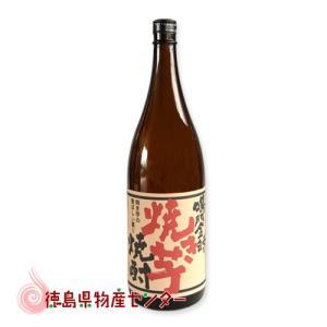 鳴門金時 焼き芋焼酎1800ml一升瓶【徳島の地酒】|tokushima-shop