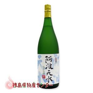 純米吟醸 阿波天水(あわてんすい)1800ml【徳島の地酒】|tokushima-shop