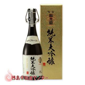 超特選 瓢太閤 純米大吟醸 720ml【徳島の地酒】 tokushima-shop