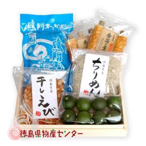 徳島産地直送ギフト クール便 特産&名産5(送料別) tokushima-shop