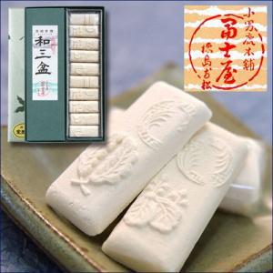 和三盆 長箱2詰(40粒入)/干菓子/高級砂糖/お茶請け/徳島名産/内祝い|tokushima-shop