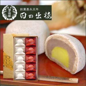 栗入り薯蕷まんじゅう 愛慕栗(あいぼくり) 10個入|tokushima-shop
