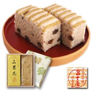 小男鹿(さおしか)半棹(小) 2本入 上生菓子 冨士屋 徳島銘菓